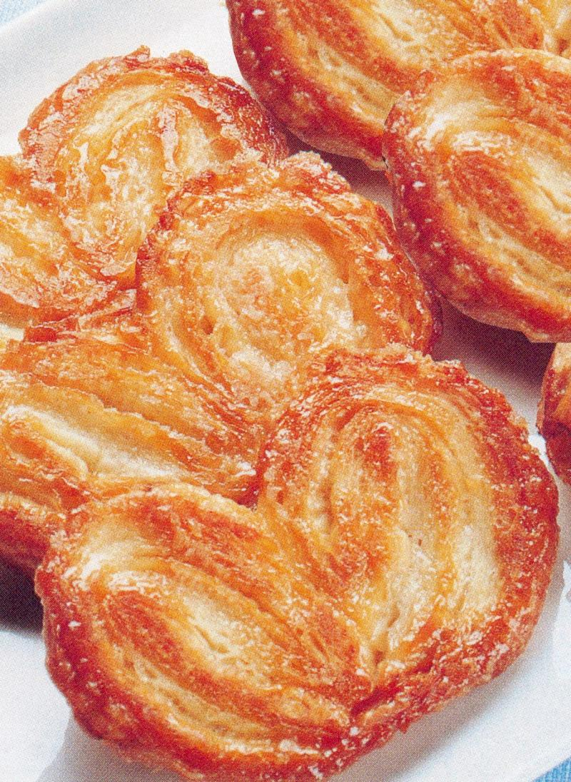 puff pastry tart brown sugar and walnut puff pastry swirls puff pastry ...